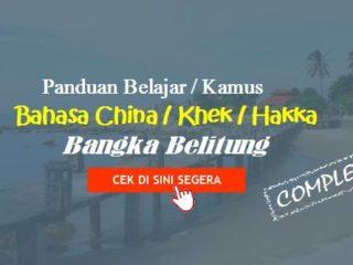 Bahasa Cina Bangka Belitung